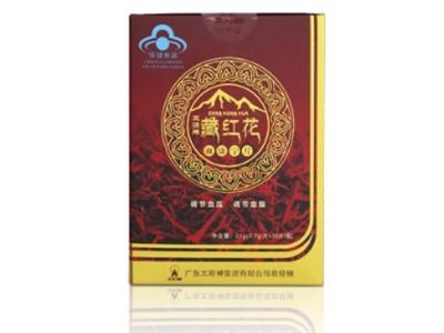 藏红花血康宁片